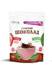 Натуральный диетический горячий шоколад Стевия(STEVIA)-8 ароматов