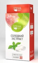 Диетический сахарозаменитель Стевия (STEVIA) в таблетках 300шт